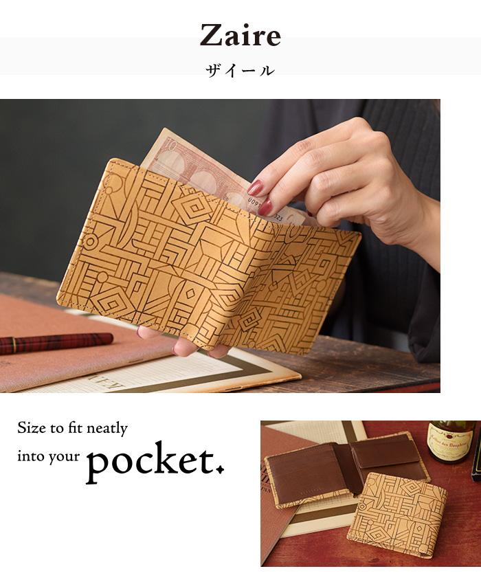 お財布を開く事で、贅沢な一枚革に染色された美しいアートの全貌を楽しめます。