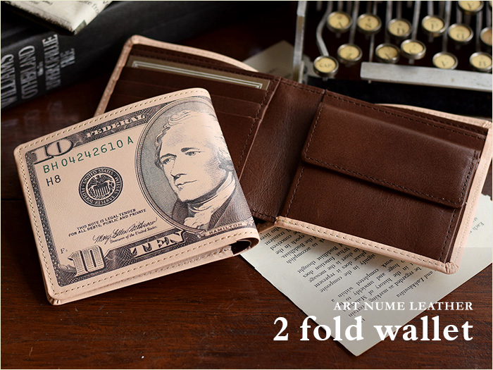 アートヌメレザーシリーズの二つ折り財布「ドル」柄です。