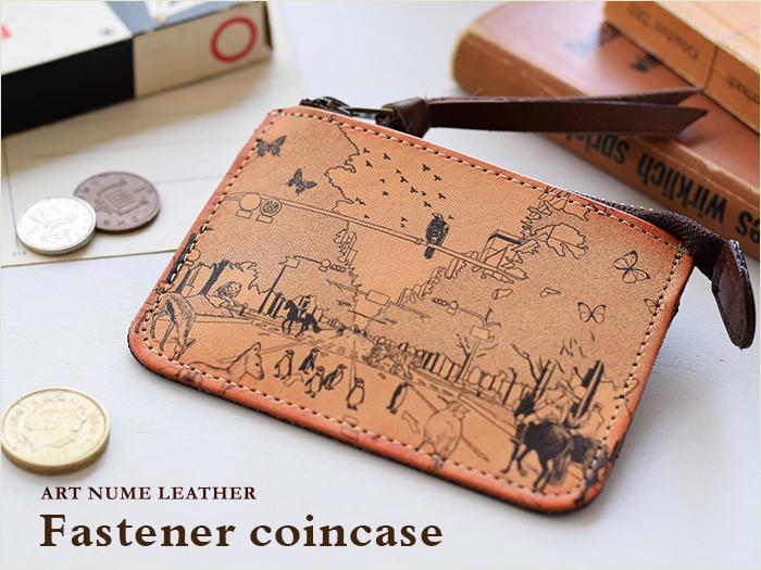 アートヌメレザーシリーズのファスナーコインケース「アニマル」柄です。