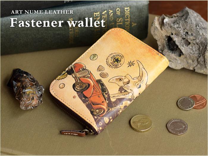 アートヌメレザーシリーズのファスナーウォレット「トレジャー」柄です。