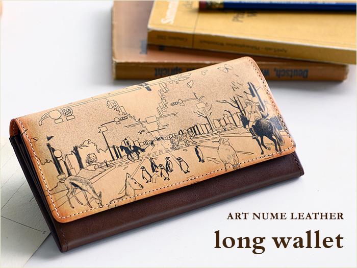 アートヌメレザーシリーズの長財布「アニマル」柄です