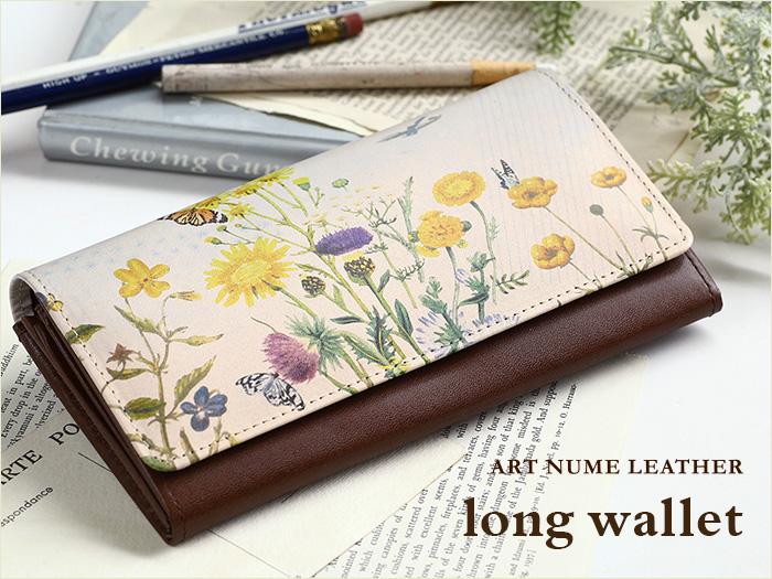 アートヌメレザーシリーズの長財布「フィールドフラワー」柄です
