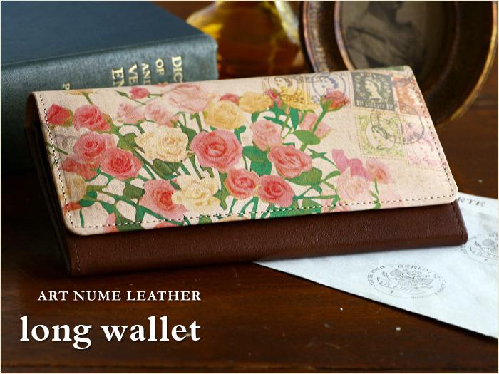 アートヌメレザーシリーズの長財布「ローズ」柄です