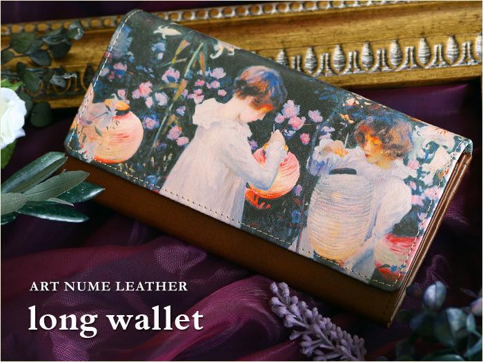 アートヌメレザーシリーズの長財布「サージェント」柄です