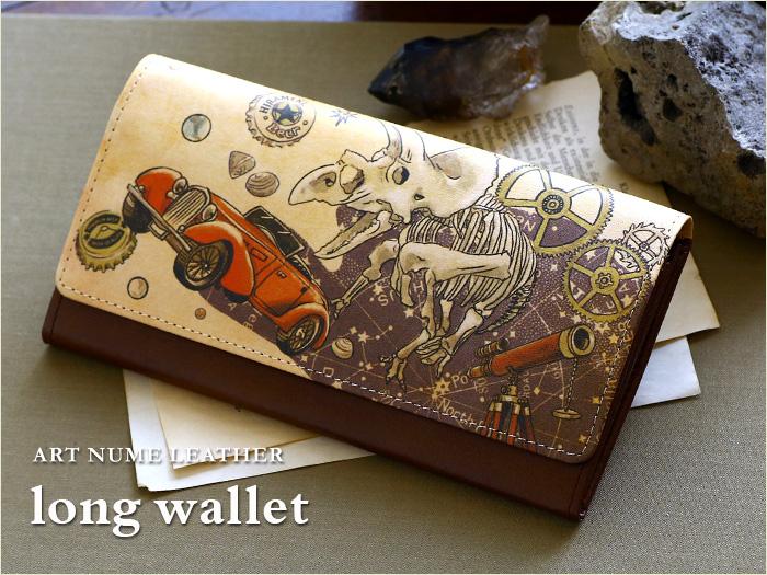 アートヌメレザーシリーズの長財布「トレジャー」柄です