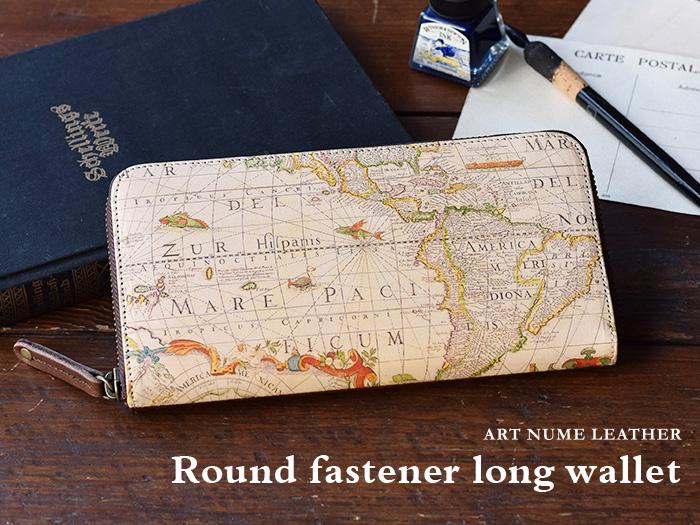 アートヌメレザーシリーズのラウンドファスナー長財布「アンティークマップ」柄です。