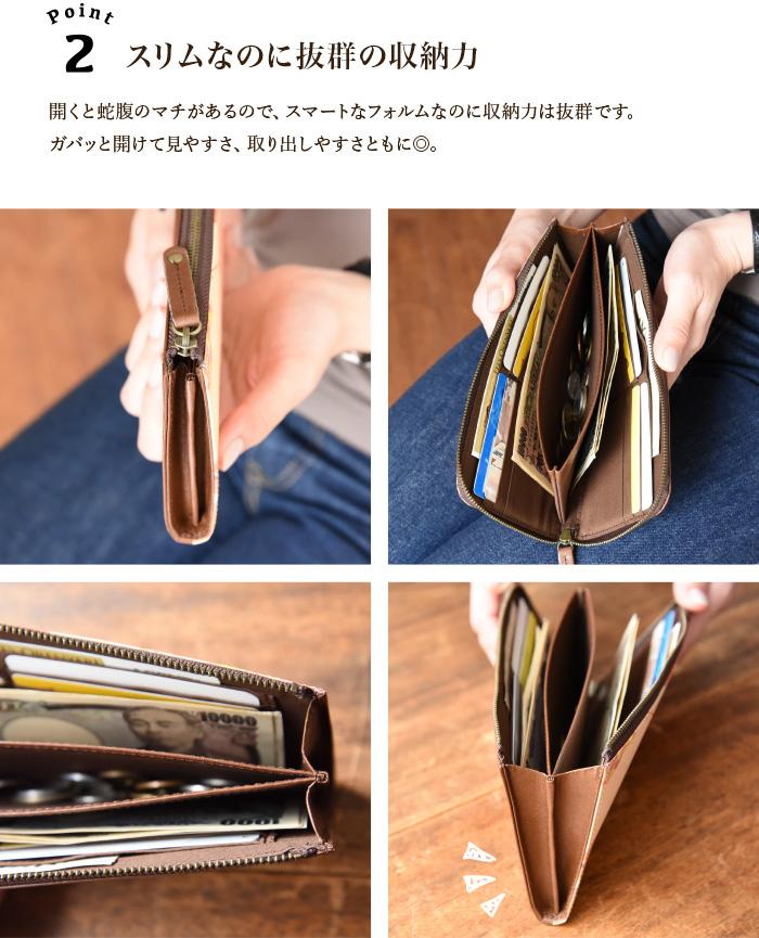 L型マチ付き L字ファスナー 長財布◆アートヌメレザー