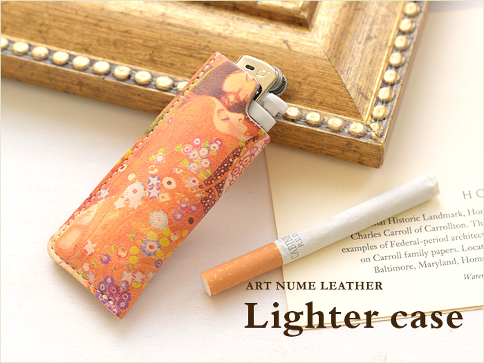 ART NUME LEATHER Lighter Case