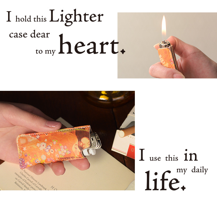I hold this Lighter case dear to my Heart. I use this in my daily life.