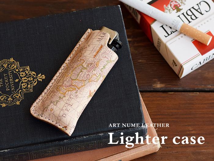 ART NUME LEATHER Lighter Case