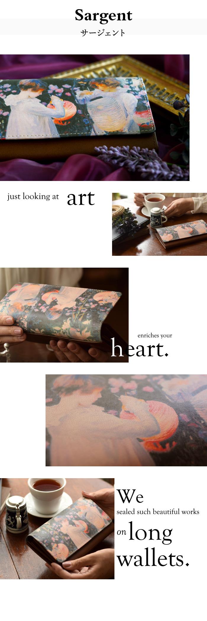 かぶせ部分全面にアートを入れ、思わず眺めたくなるお財布です。