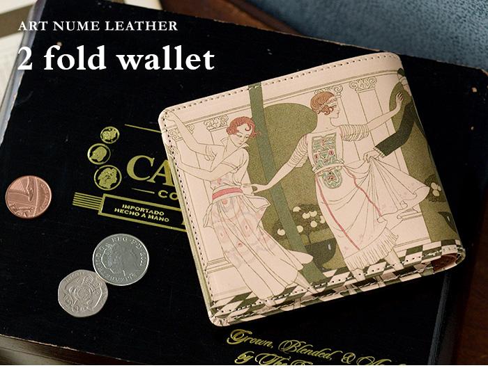 アートヌメレザーシリーズの二つ折り財布「恋は盲目」柄です。