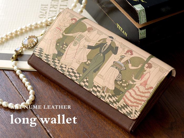アートヌメレザーシリーズの長財布「恋は盲目」柄です