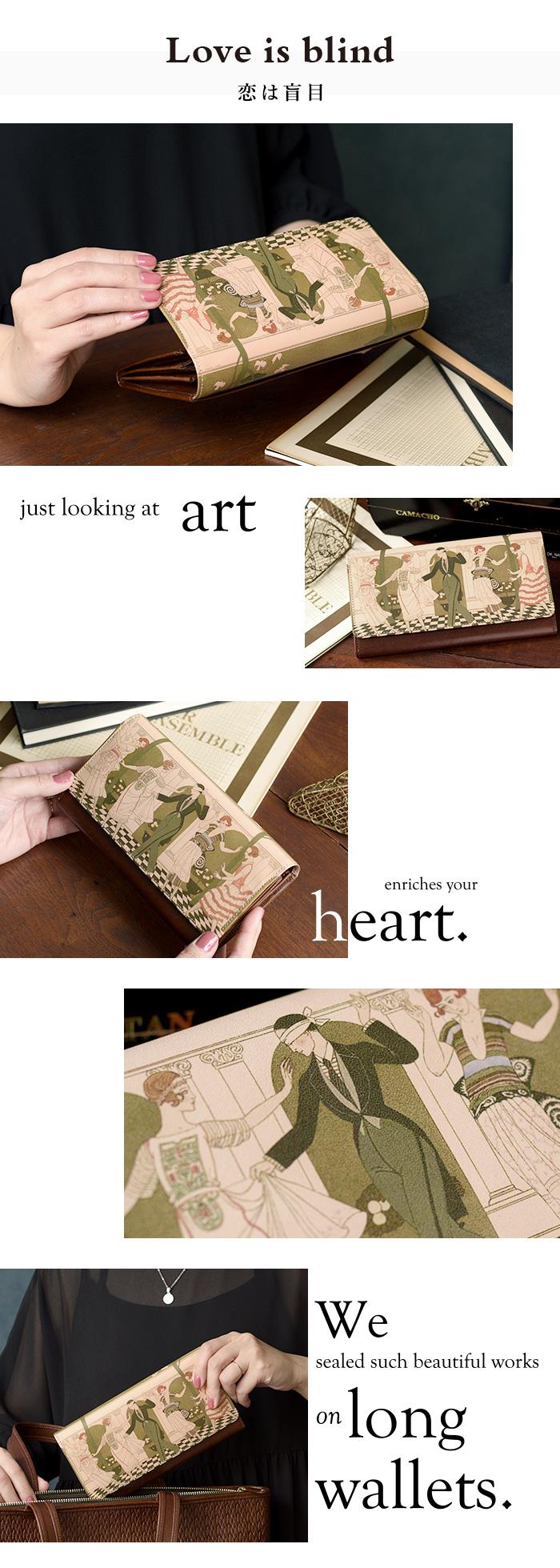 ホック一つでお財布を開閉できます。かぶせ部分前面にアートを入れ、思わず眺めたくなるお財布です。