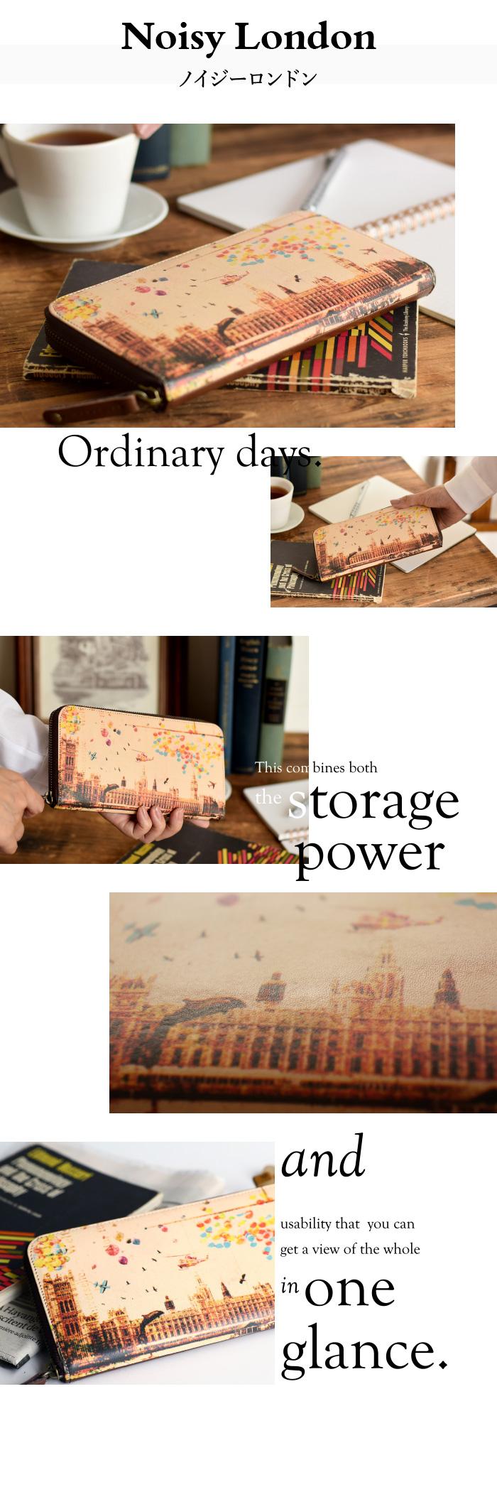 表面にはアートが施された大きな一枚革を使い、思わず眺めたくなるお財布です。