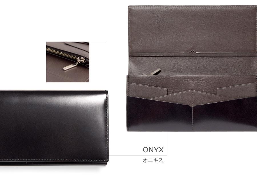 ONYX オニキス