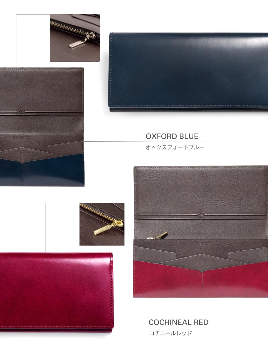 OXFORD BLUE オックスフォードブルー、COCHINEAL RED コチニールレッド