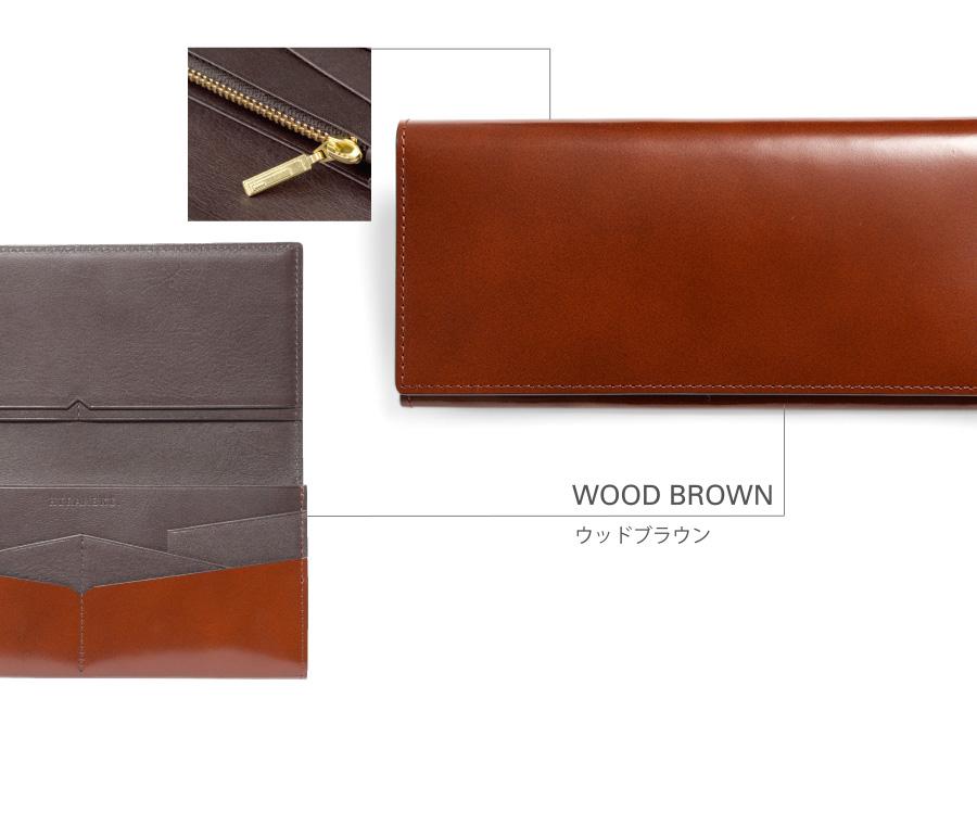 WOOD BROWN ウッドブラウン
