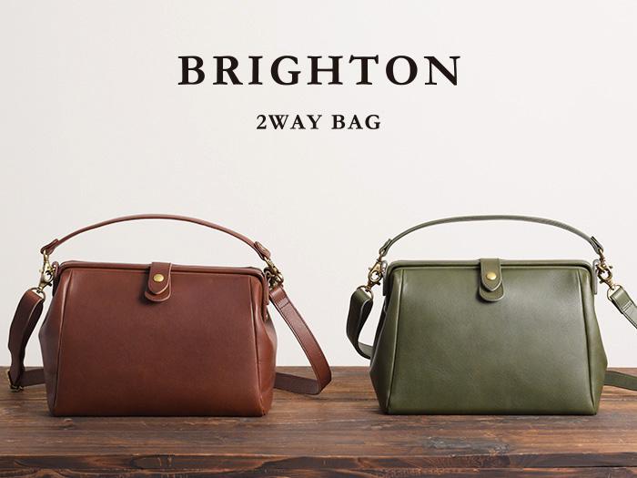 BRIGHTON 2WAY LEATHER BAG