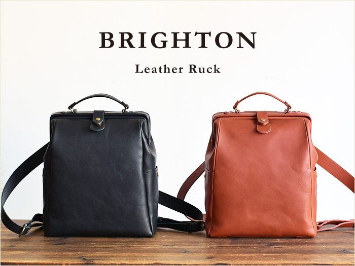 BRIGHTON Leather Ruck