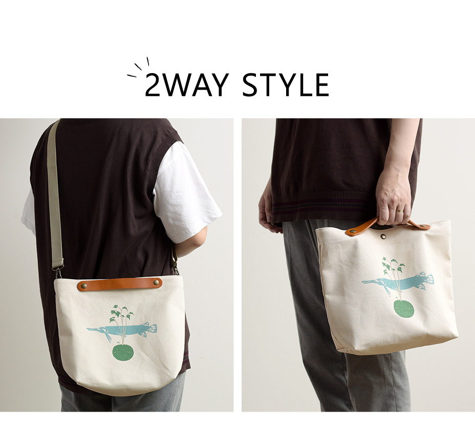 2WAY STYLE