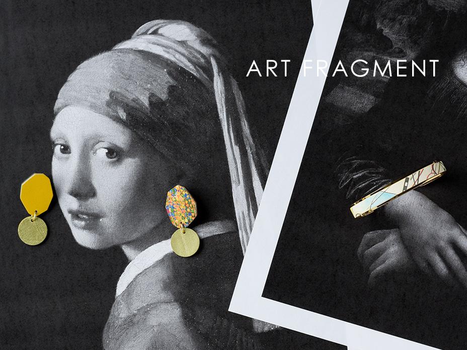 アートフラグメント