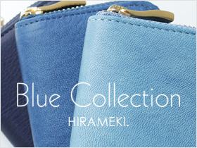 HIRAMEKI.ブルーコレクション