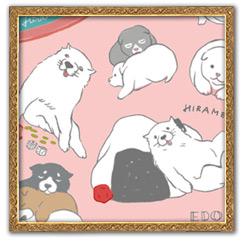 江戸  子犬柄のアイテム一覧ページへ移動する
