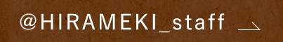 HIRAMEKI_staff