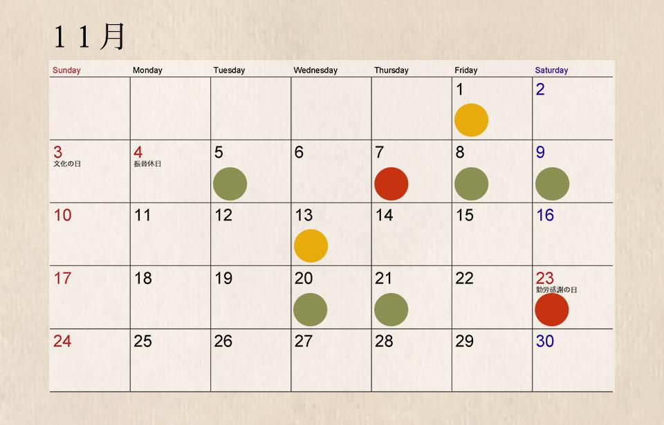 2019年 11月 吉日カレンダー