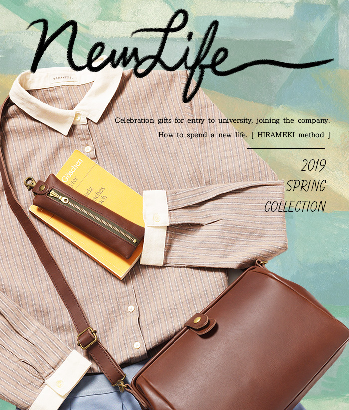 New Life 2019 Spring Collection