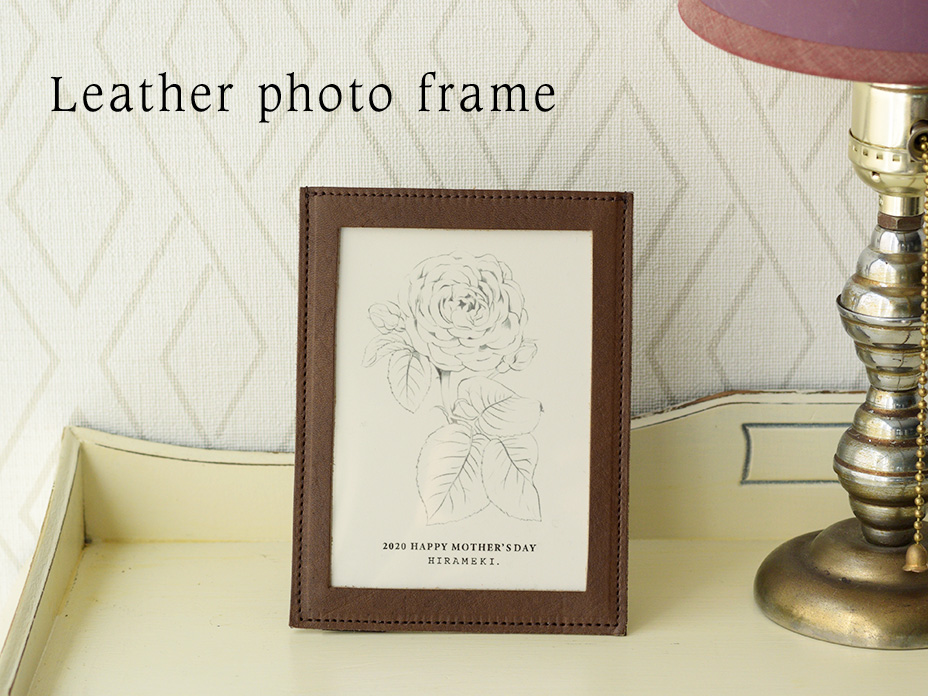 Mother's day fair 2020 Leather Photo Frame