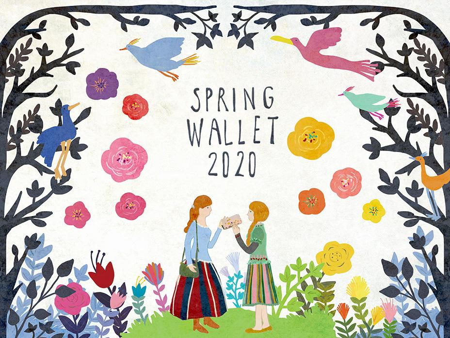 SPRING WALLET 2020