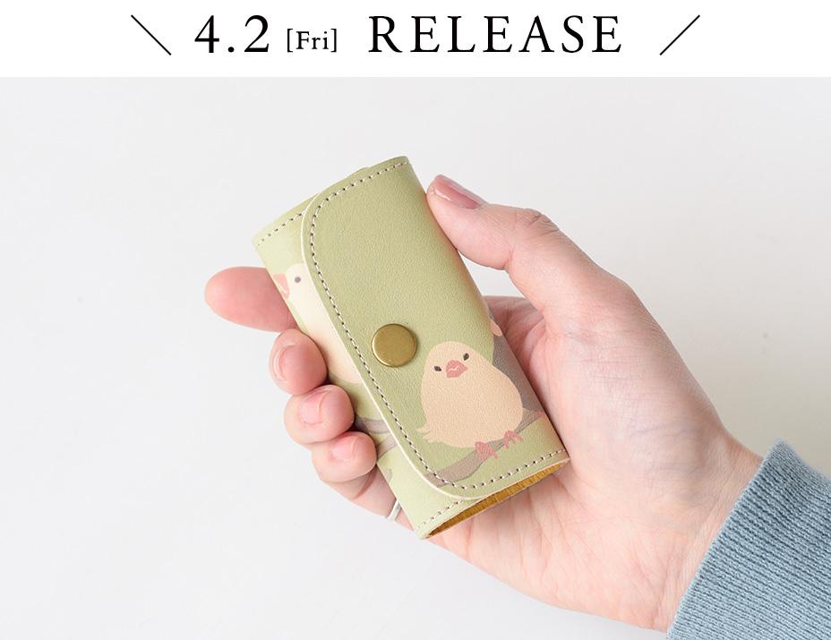 4.2 RELEASE new design