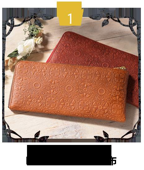 モリス L型長財布の商品ページへ移動する