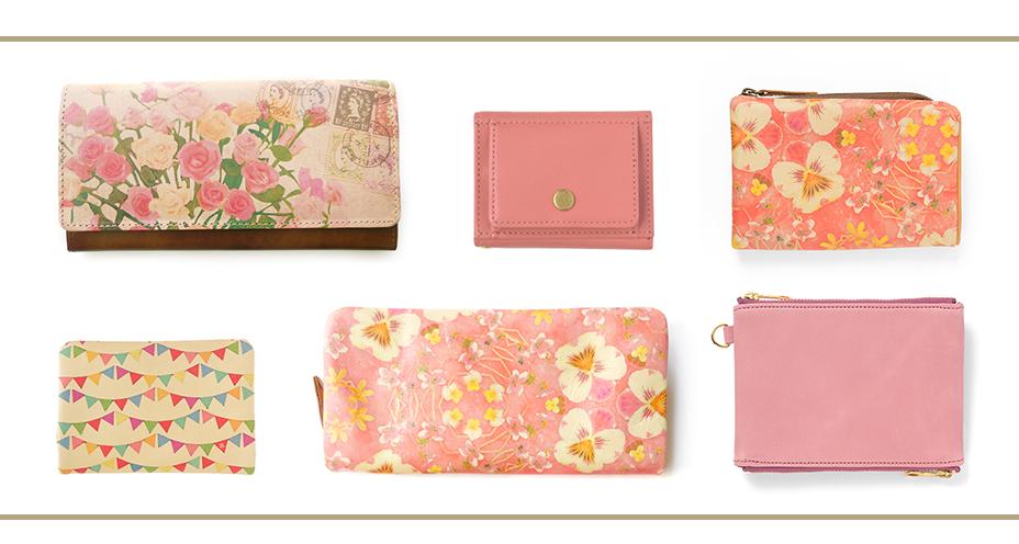 ピンクのお財布