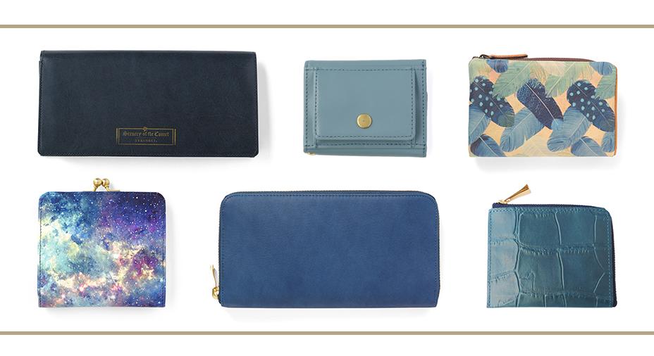 ブルーのお財布