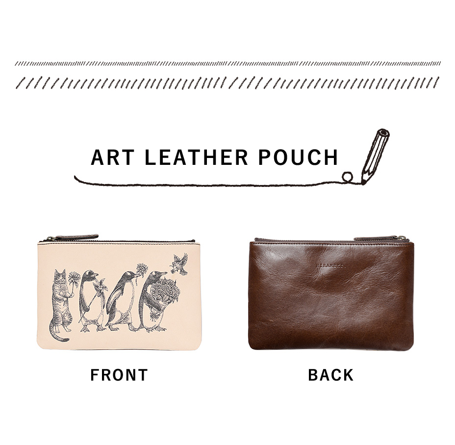 ART LEATHER POUCH