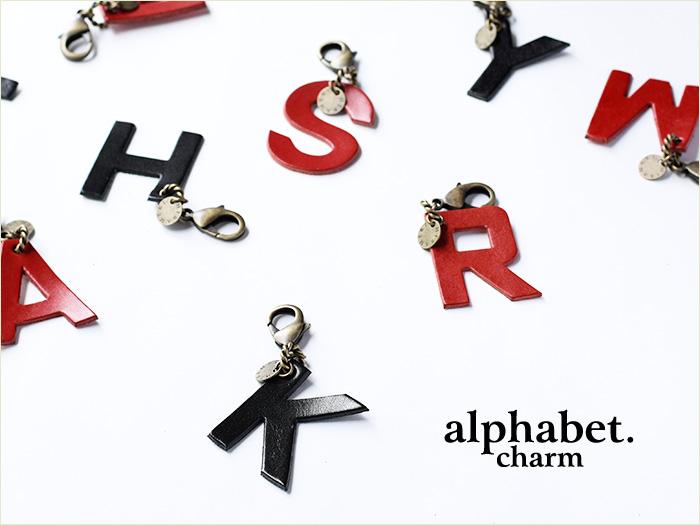 アルファベットチャーム/キーホルダー