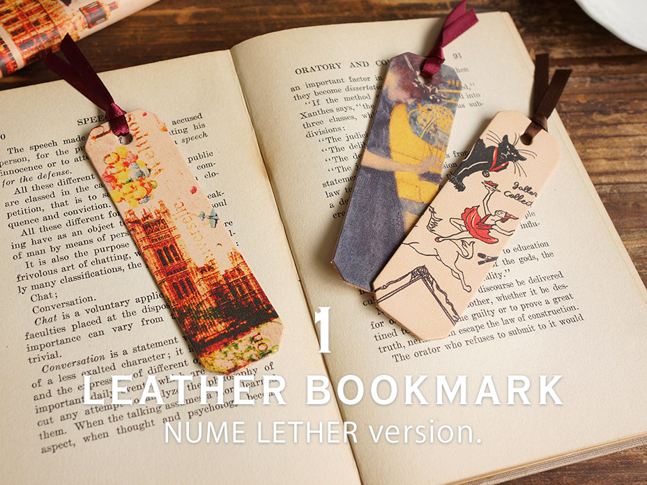 LEATHER BOOKMARK 1 Nume Leather version