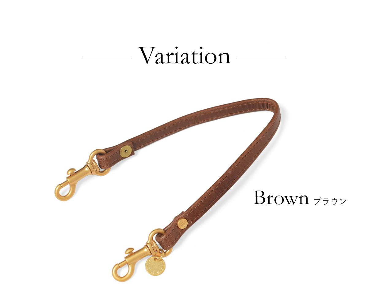 VARIATION ブラウン