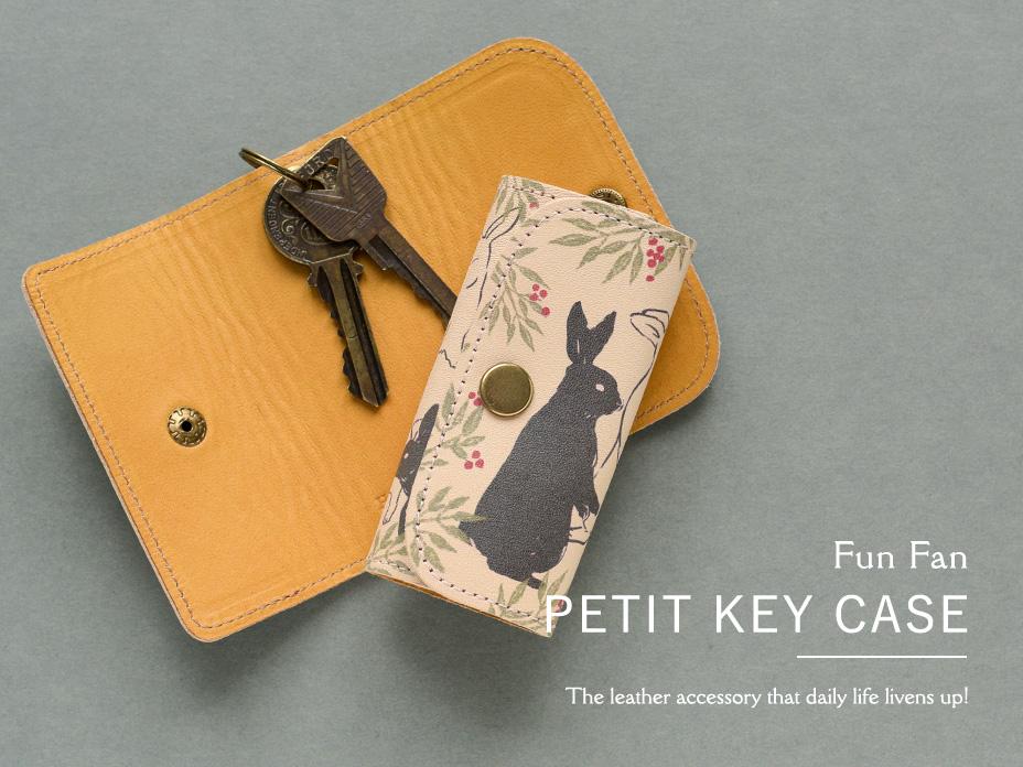 PETIT KEY CASE