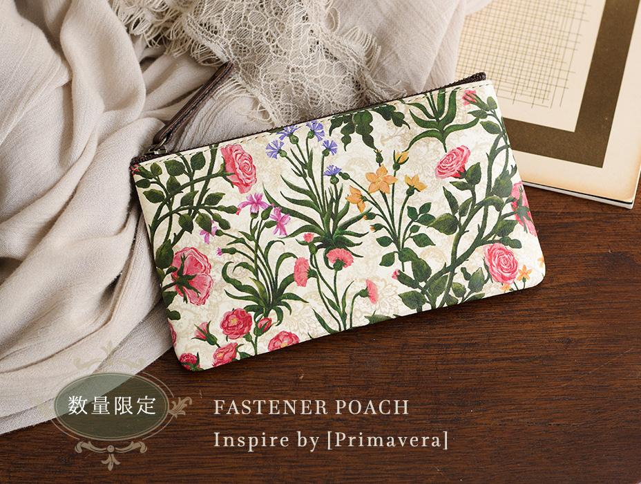 ART LEATHER / FASTENER POACH Inspired by [Primavera]