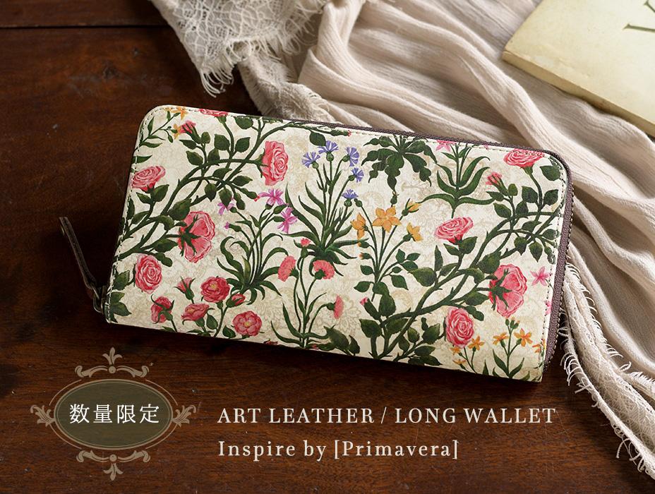 ART LEATHER / LONG WALLET Inspire