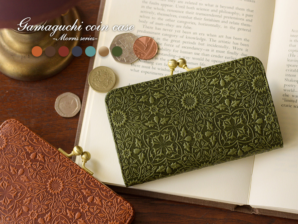 Morris series Gamaguchi coin case
