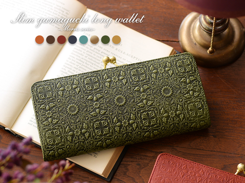 Morris series Slim gamaguchi long wallet