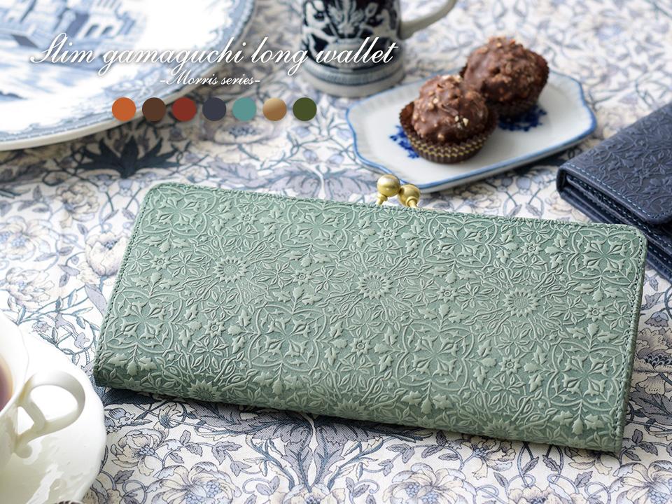 Morris series Slim gamaguchi long wallet