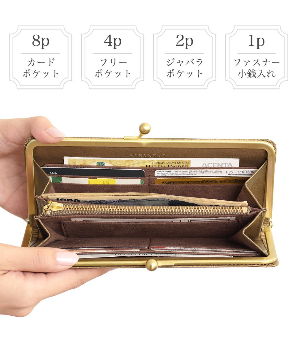 カートポケット8P フリーポケット4P ジャバラポケット2P ファスナー小銭入れ1P