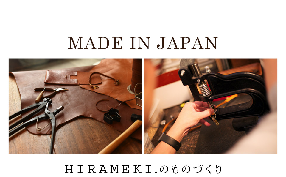 MADE IN JAPAN HIRAMEKI.のものづくり
