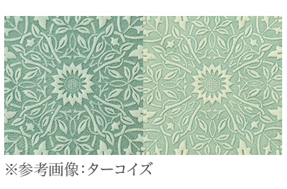 モリスシリーズの革の色味・色ムラの個体差参考画像(ターコイズ)